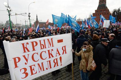 ОБСЕ: Крым отошёл к России в порядке реституции