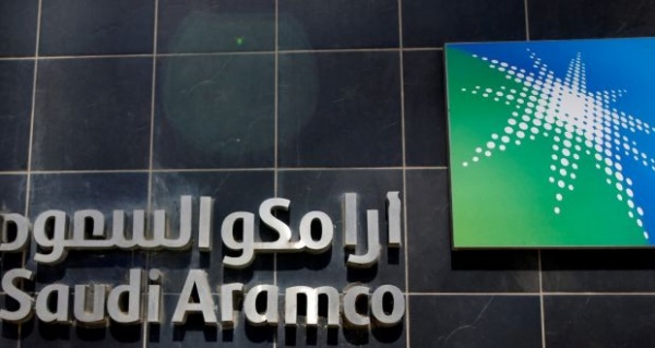 Саудовская Аравия снизит экспорт нефти вСША вянваре: Bloomberg