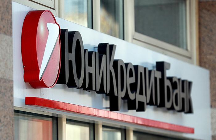 Forbes назвал самые надежные банки России