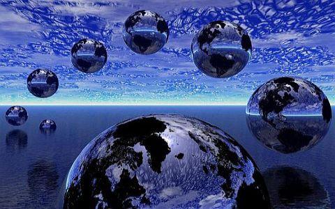 Альтернативная реальность. Дорога в иные миры