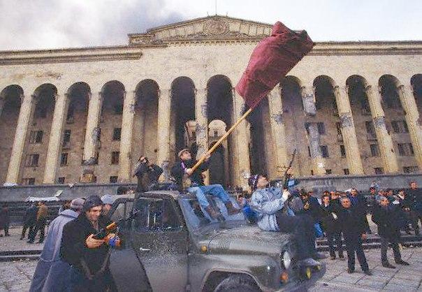 После боев в Тбилиси, январь 1992 года.