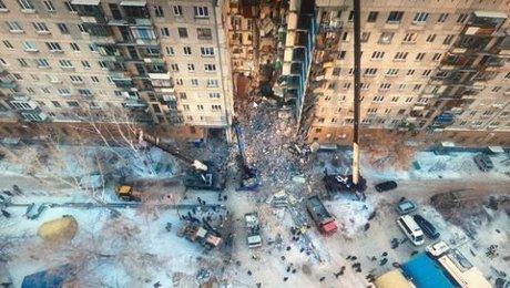 Взрыва бытового газа в Магнитогорске быть не могло - мнение подрывника.