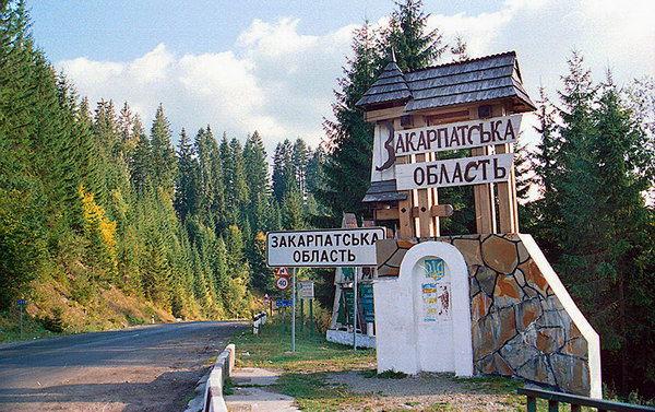 В Закарпатье заявили: Крым и…
