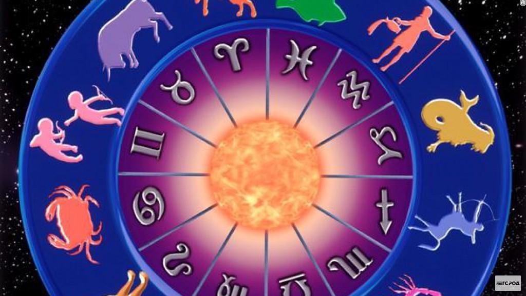Ваш гороскоп на сегодня, 9 января 2017