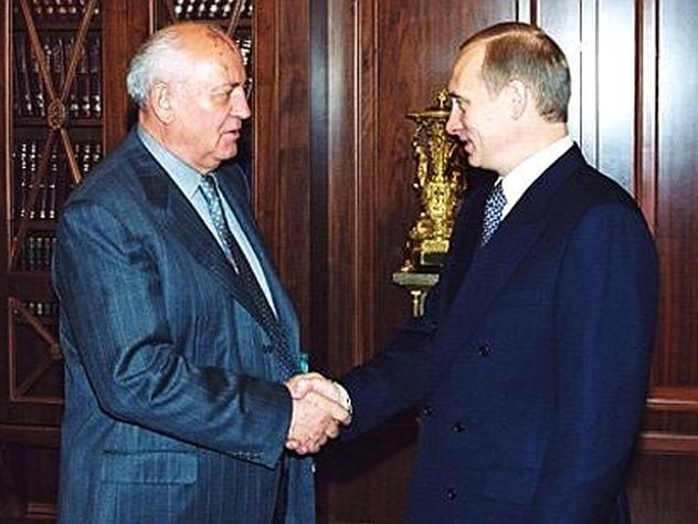 Горбачев продает виллу в Германии и окончательно возвращается в Россию