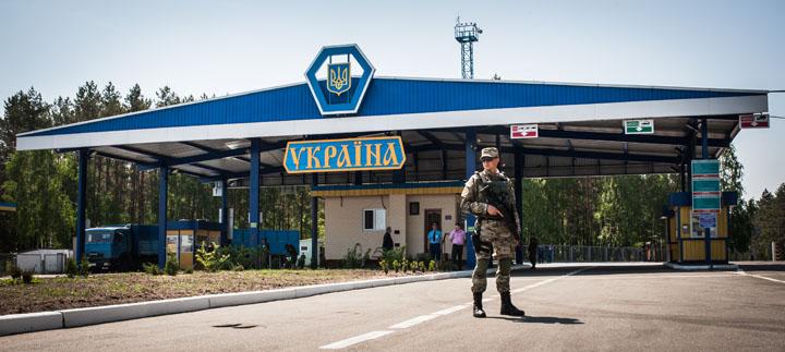Украина готовится к вводу визового режима с Россией