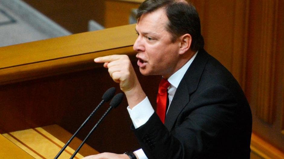 """Ляшко требует лишить мандата нардепа, предложившего """"передать Крым в аренду"""""""