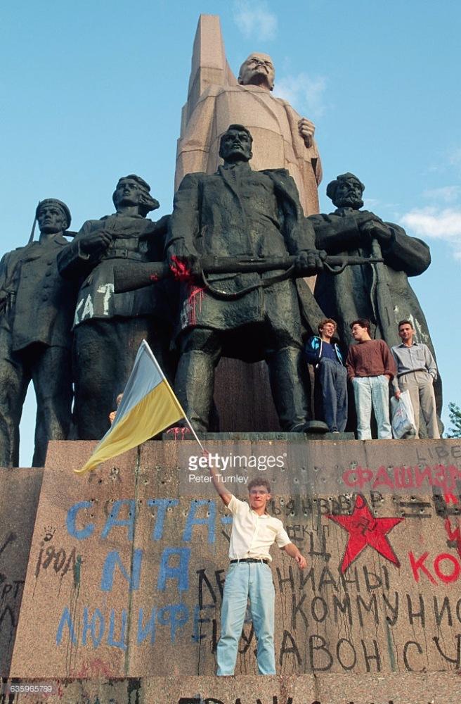 Выступление за независимость на Украине,1991г.