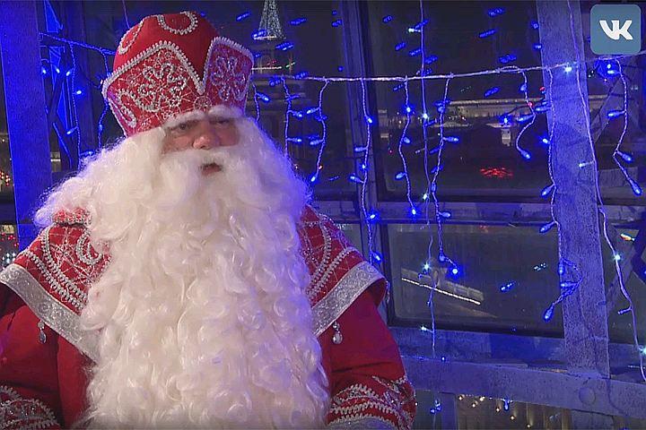 Отправить новогоднее пожелание Деду Морозу теперь можно в личных сообщениях ВКонтакте