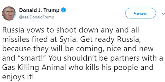 «Готовься, Россия»: Трамп предупредил Москву о ракетном ударе по Сирии