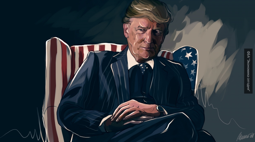 Месяц с Трампом как год с Обамой: СМИ сравнили расходы американских лидеров