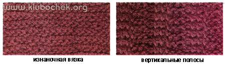 Вязание длинным крючком - изнаночная вязка и вертикальные полосы
