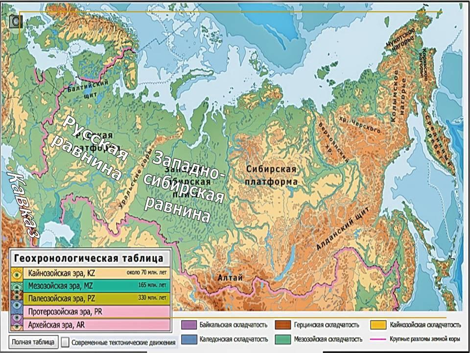 Барабинская Низменность Карта