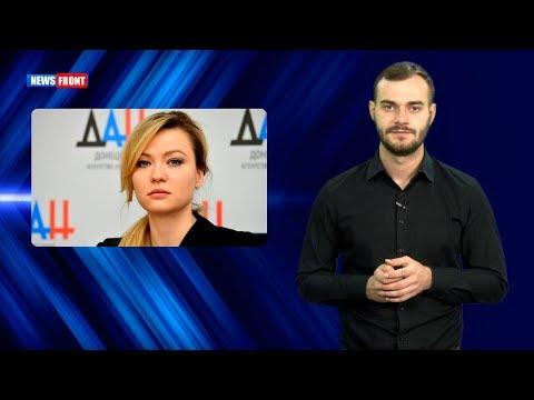 Главное от News Front 23.11.2018. Новости часа 12.00
