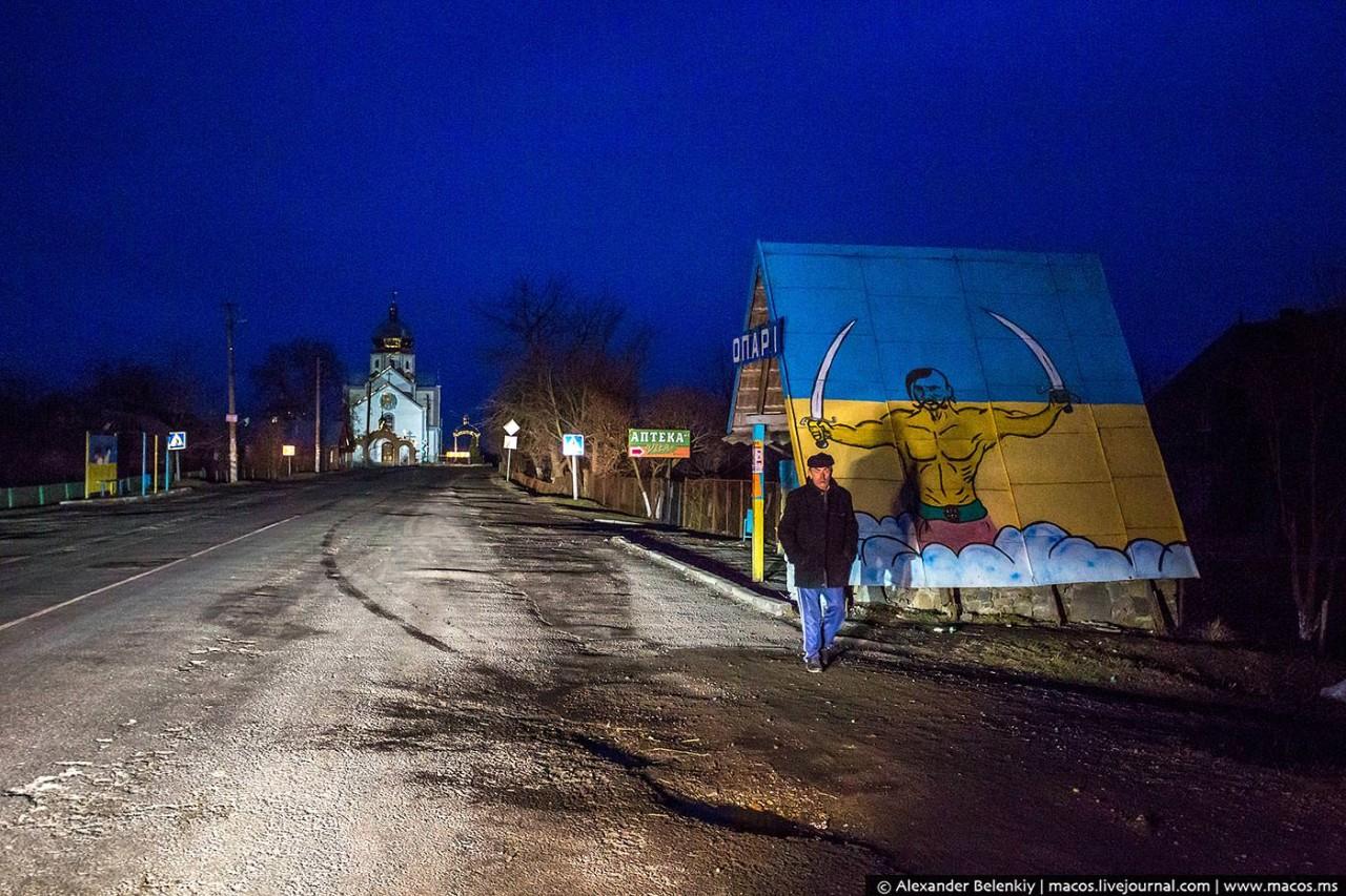 Западная Украина глазами москвича