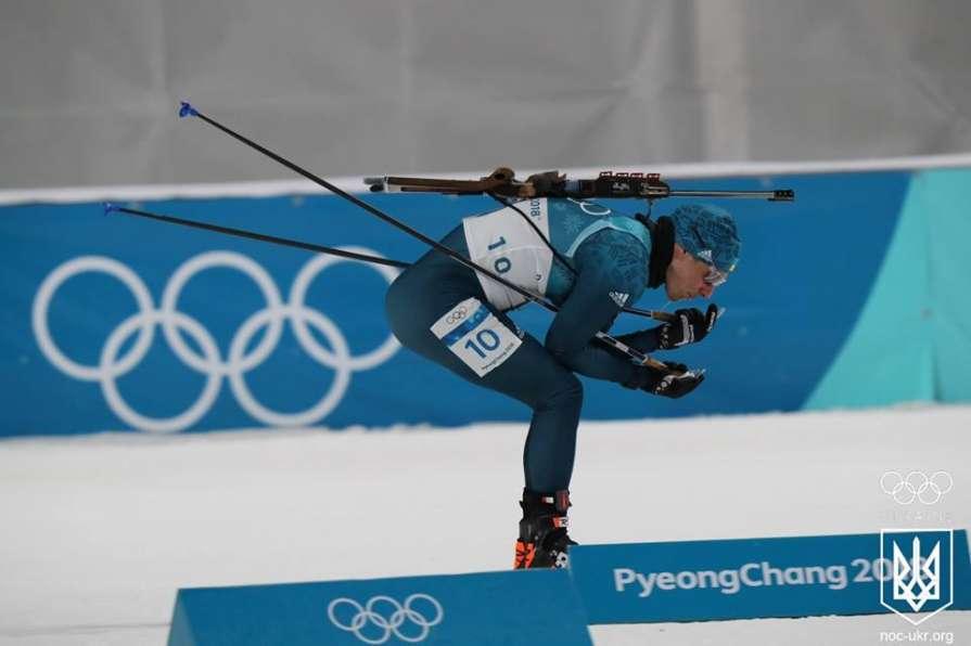 Олимпийские игры. Смешанная …