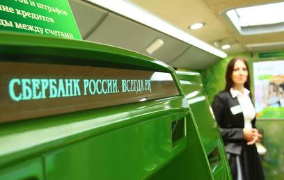 """""""Сбербанк"""" потребовал от суда ЕС отменить санкции"""