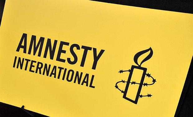 """Amnesty International: в 2016 году мир столкнулся с """"политикой демонизации"""""""