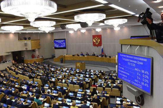 Госдума приняла обращение к европарламентариям в связи с погромами российских банков на Украине