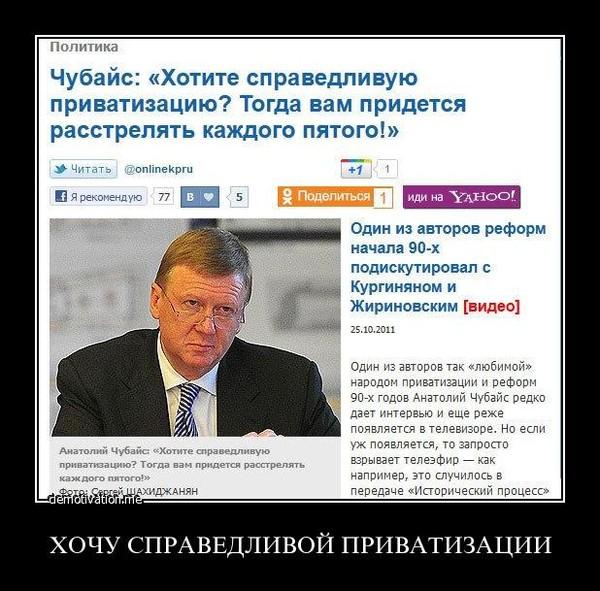 Кургинян и Жириновский уничтожают ЧУБАЙСА!!!