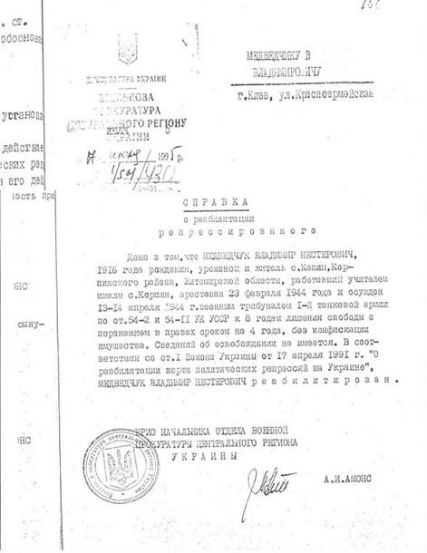 Что в «прямой линии» Путина взорвало мозг замглавы Гостелерадио Украины. Дмитрий Скворцов