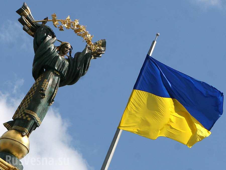 Судьба Украины без майдана — мнение