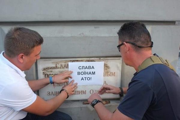 Настаринной пушке вОдессе восстановили надпись «Слава русскому оружию»