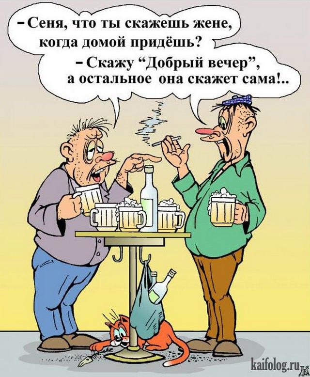 Жена и муж лежат в постели ночью... Улыбнемся)))))