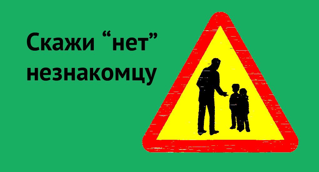 """""""ЛИЗА АЛЕРТ"""": КОГДА ВЗРОСЛЫХ…"""