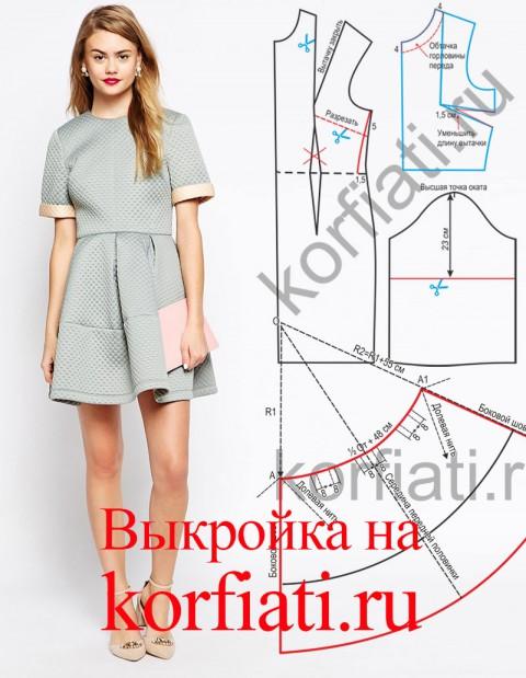 Выкройки ассиметричного платья