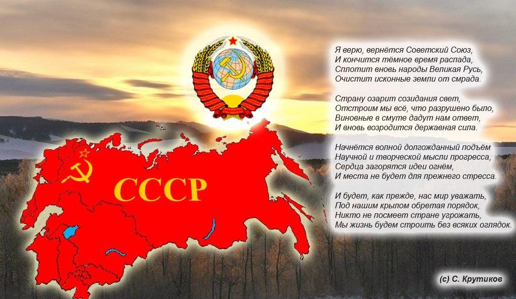 Кто ругает советские нравы и ликует от капитализма?