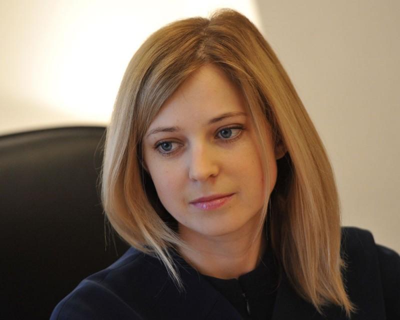 Главная блондинка Крыма боль…