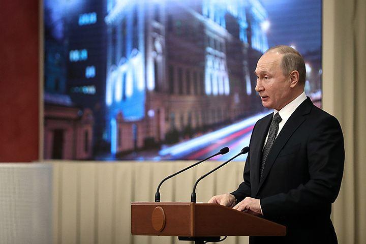 Путин рассказал о реформе суда