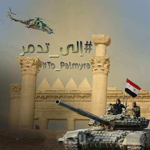 Подмога пришла: ВКС России и Армия Сирии отбрасывают ИГИЛ от авиабазы под Пальмирой