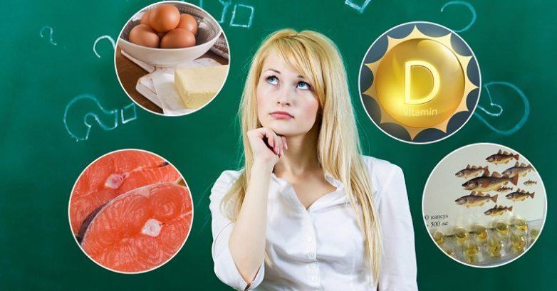 Продукты, которые помогут восполнить недостаток витамина D