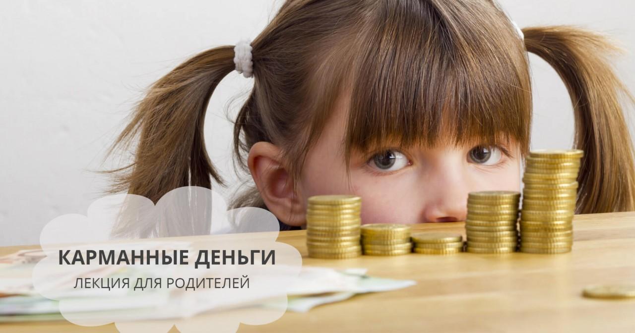 В России не хватает налога н…