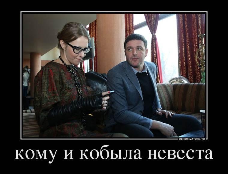 """""""Лошадку - в президенты?"""" - Собчак уже ищет персонал в свой предвыборный штаб"""