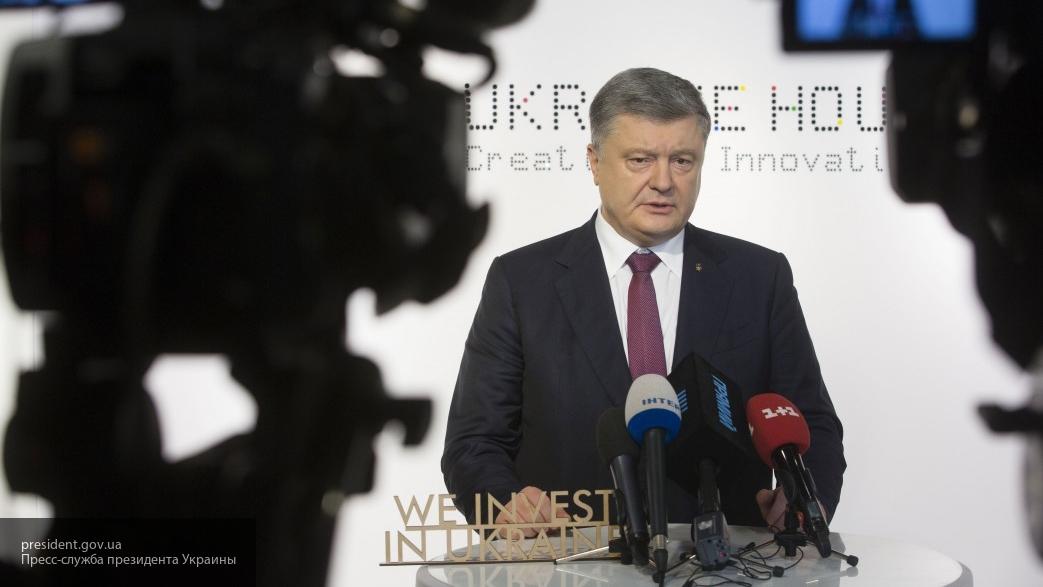 Петр Порошенко снова пообеща…