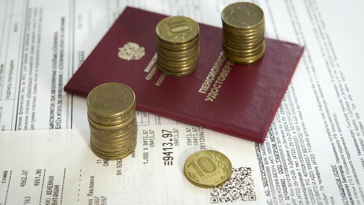 Безработные смогут выходить на пенсию раньше: Пенсионный фонд огорошил новостью