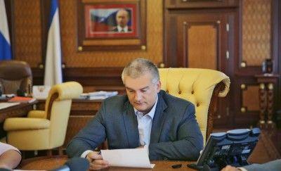 Аксенов уверен, что мошенники не ведут бизнес в Крыму