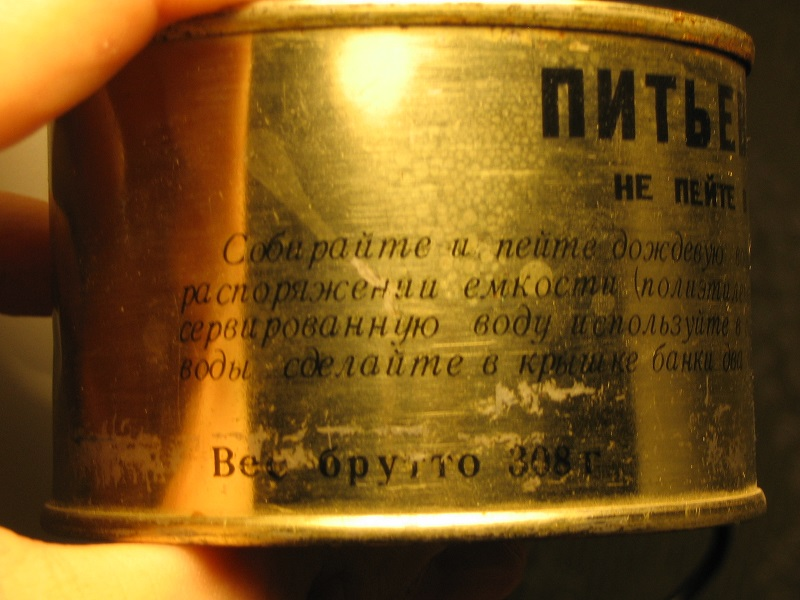 Для каких целей в СССР выпускали консервированную воду?