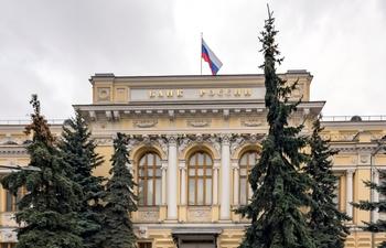 ЦБ сообщил о хакерских атаках на российские банки