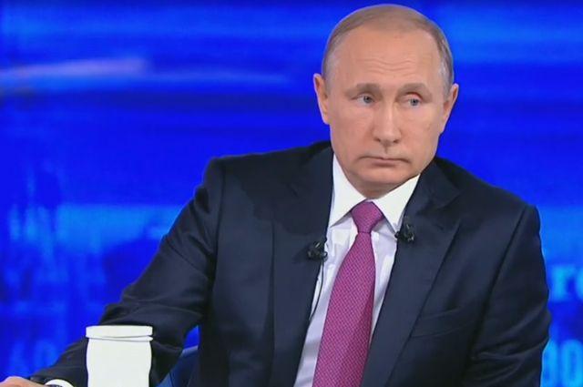 Путин: для нужд социальной сферы в регионах зарезервируют 50 млрд рублей