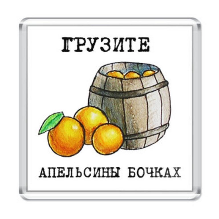 Хвастовство позёра: 500 миллионов американских долларов от Порошенко