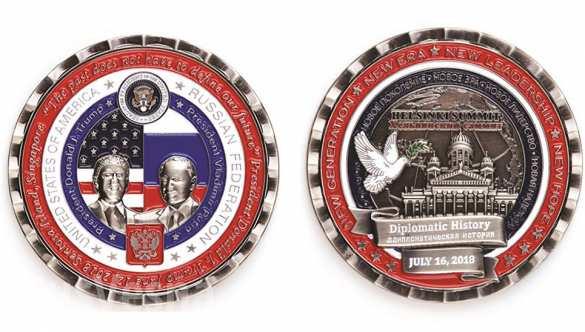 Это позор США: что не так с монетой, выпущенной в честь встречи Путина и Трампа?