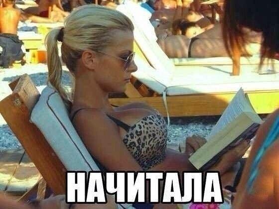 Женщина всегда знает, что спросить, когда не знает, что ответить))