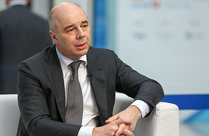 Силуанов: статус новых российских еврооблигаций будет абсолютно рыночным