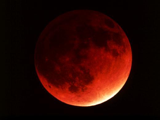 Лунное затмение 16 сентября 2016 года