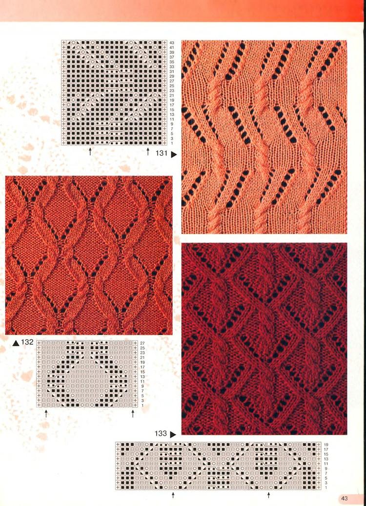 Красивые схемы, узоры, орнаменты для вязания. - Pinterest