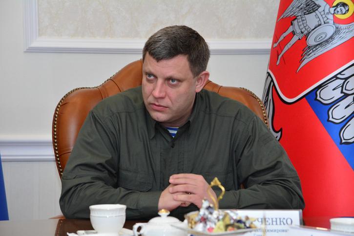 Порошенко будет в шоке: на Западе опровергли вранье Киева про ДНР после визита делегации на Донбасс